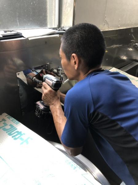 給湯管漏水修理のご依頼
