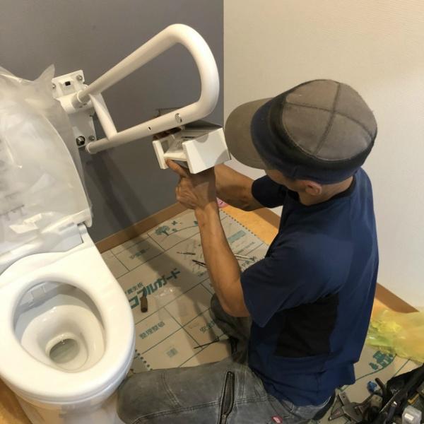 トイレ手摺り取付工事のご依頼